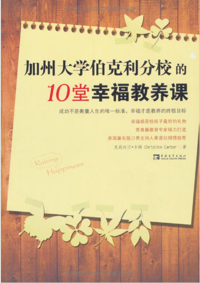 Chinese_Simplified_cover